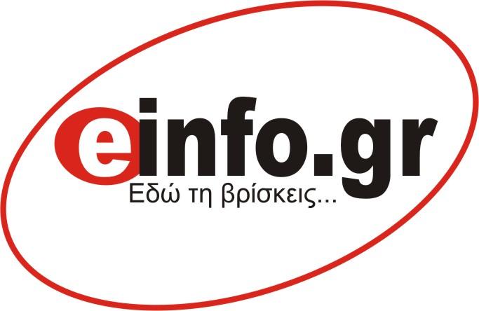 e-info.gr