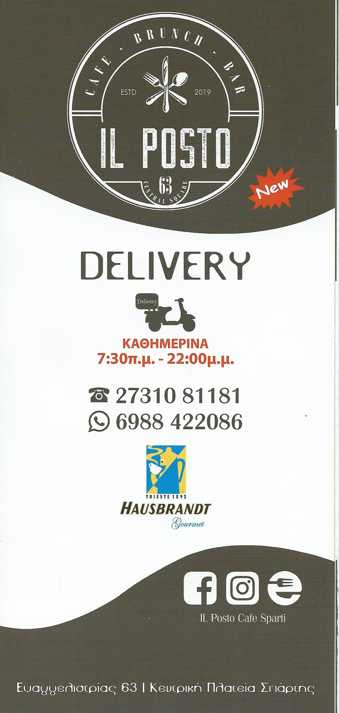 DELIVERY ΜΕΝΟΥ IL POSTO CAFE BRUNCH BAR ΣΠΑΡΤΗ ΤΗΛ. 2731081181, 6988422086