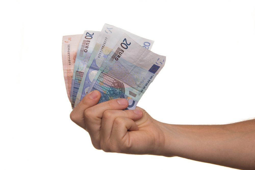 Πότε πληρώνονται οι συντάξεις ΙΚΑ Ιουλίου 2021 με ΑΜΚΑ