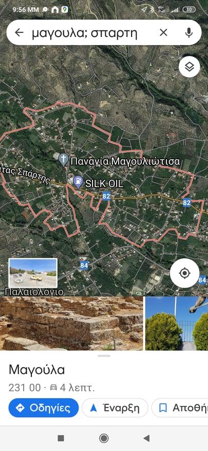 Πωλείται οικόπεδο στη Μαγούλα Σπάρτης με 30.000€