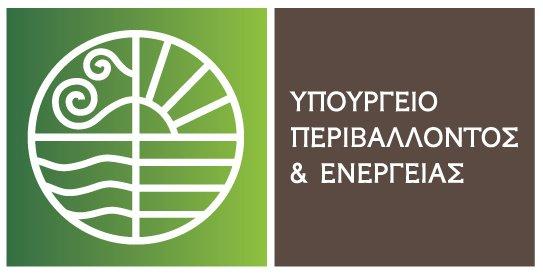 Νέες ρυθμίσεις ΥΠΕΝ για Π.E.A., εκμισθώσεις στο Δημόσιο, δαπάνες θέρμανσης και παράταση ενστάσεων κατά δασικών χαρτών